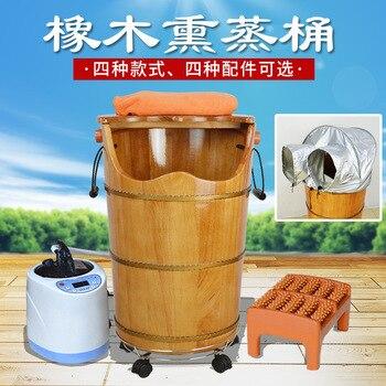 Oak Fumigation Barrel zheng qi tong Gynecology Sit xun tong Solid Wood Feet Barrel Heating Foot Bath Bucket