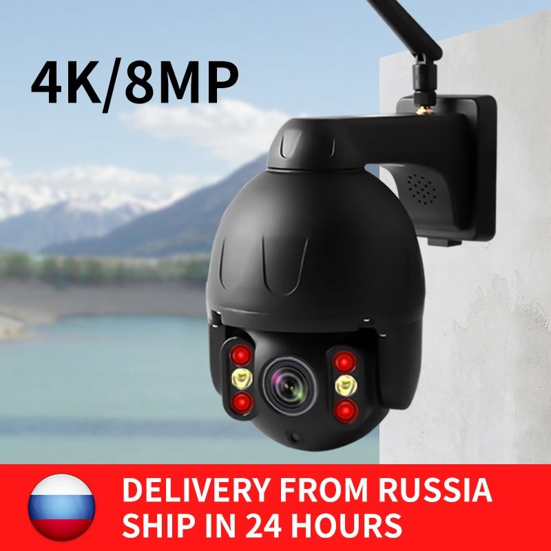 N-auge 8mp 4k Onvif kamera Wolke Wifi PTZ Kamera Outdoor Home Security IP Kamera P2P cctv kamera russland lager schnelle versand