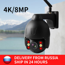 N-eye 8mp 4k Onvif telecamera Cloud Wifi PTZ telecamera IP di sicurezza domestica esterna P2P telecamera cctv Russia magazzino spedizione veloce