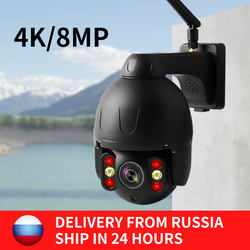 N-eye 8mp 4k Onvif camera Cloud Wifi PTZ Camera Outdoor Home Security IP Camera P2P cctv camera Russia warehouse fast shipping