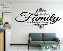 Family love blessing vinyl wall stickers living room bedroom home decoration art decal gift can be customized short slogan decal