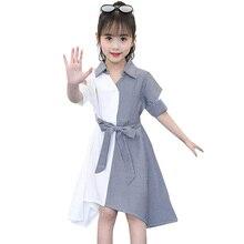 Vestido de fiesta de retazos a rayas para niña, traje para niña con cuello vuelto, cinturón de lazo, novedad de otoño, disfraz para niña