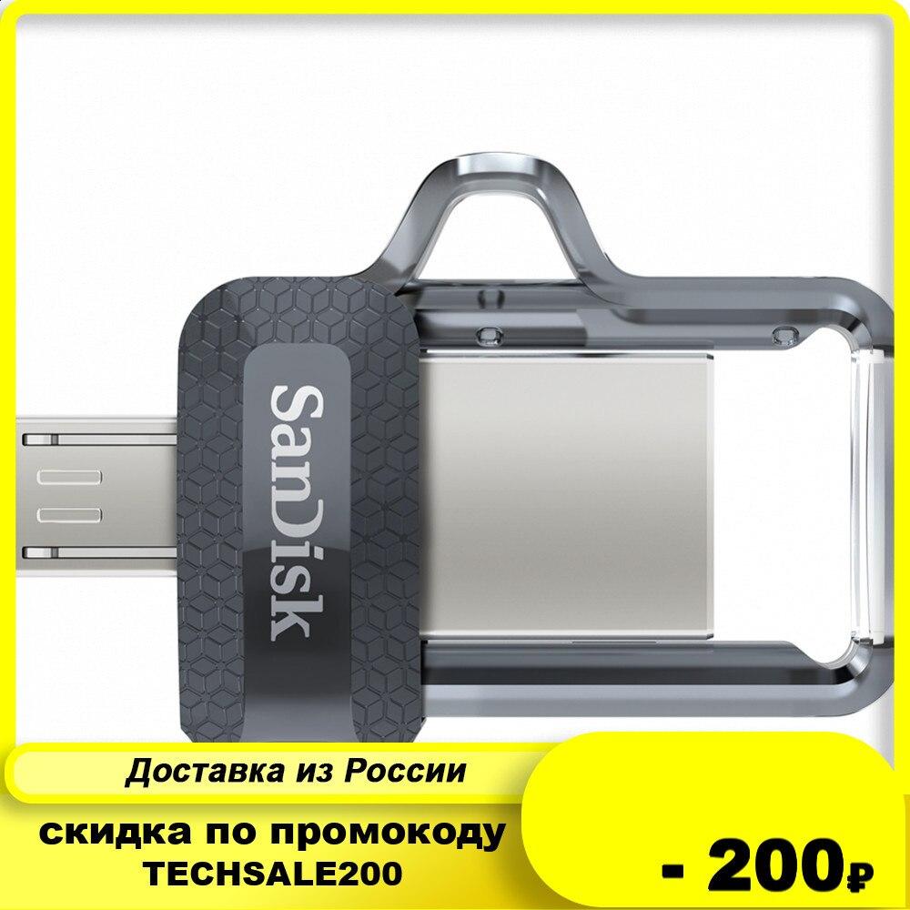 Флеш-накопитель Sandisk Флеш-накопитель SanDisk Ultra Dual Drive m3.0 256GB Grey & Silver