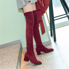 Women Square Heel Over The Knee High Boots Fashion All Match Pointed Toe Winter Shoes Women Elegant Slim Thigh High Boots 35-40 msstor pointed toe high heel boots shoes woman casual fashion zipper knee high boots women shoes elegant thin heel women boots