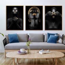 Картина на холсте Золотая африканская красавица светильник Роскошная