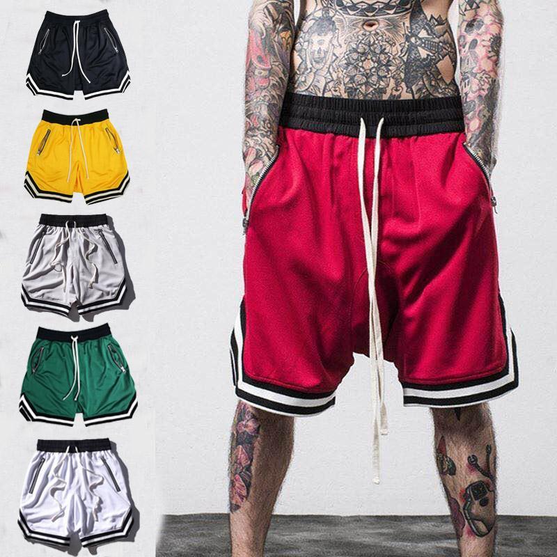 Summer Justin Bieber Stylish Mesh Shorts