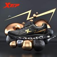Xtep-Zapatillas deportivas AIR MEGA para hombre, zapatos informales para el tiempo libre, ligeros, de malla con absorción de impacto, 881419119659
