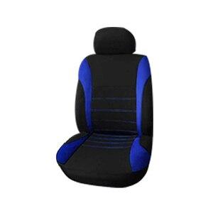 Image 5 - Funda universal para el asiento del automóvil, protector de cojín ajustado, transpirable, de poliéster, compatible con la mayoría de coches, camiones, SUV o furgonetas, accesorios de interior