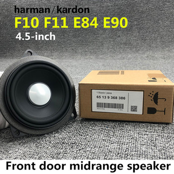4.5 Inch car midrange speaker for BMW F10 F11 E84 E90 E91 E92 E93 5 series loudspeaker front door audio sound horn 65139368386 image
