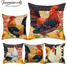 Cushion-Cover Pillow-Case Decorative-Pillow Sunflower Yellow Bedroom Fuwatacchi Home