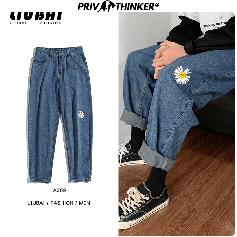 Privathinker Printed Hip Hop Straight Men's Jeans 2020 Spring Fashion Pants Man Casual Collage Harem Vintage Denim Pants S-2XL