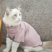 Костюм фулуэ кота мягкая одежда для собак домашних животных