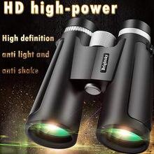 Jumelles puissantes 10x42, haute définition, faible luminosité, antidérapantes, à main, vision nocturne, camping en plein air, chasse