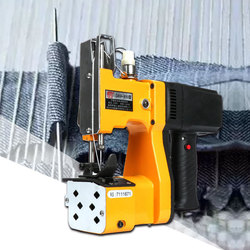 220V commercial baler electric sealing machine portable double tangent sewing machine express baler woven bag sealing machine