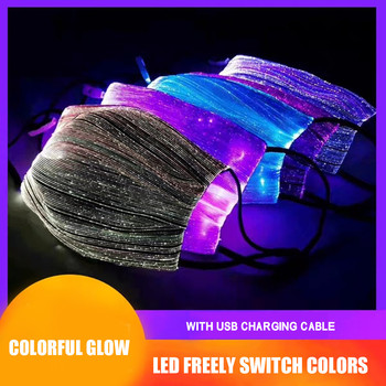 Adult LED Colorful mouth masks Glowing Nightclub Party Bar Bungee Rechargeable PM2.5 Protective face cover Mask Reusable Filters image