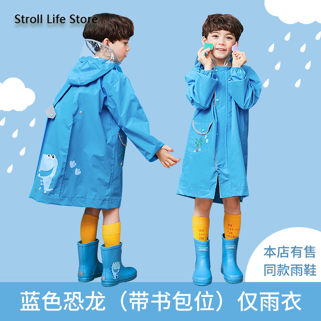 Cuet Students Boy Raincoat Kids Yellow Long Rain Poncho Pink Girl Children Rain Coat Jacket Rain Cover Capa De Chuva Gift Ideas 5