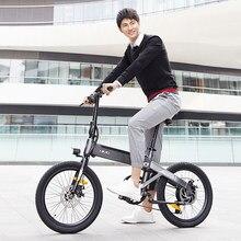 Himo C20 20 Inch Vouwen 80Km Range Power Assist Elektrische Fiets Bromfiets E-Bike 10AH Elektrische Fiets