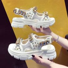 Плотная модная женская обувь heavy Стразы