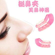 Hot massager care Nose Up Shaping Shaper Lifting + Bridge Straightening Beauty Clip rhinoplasty corrector set(China)