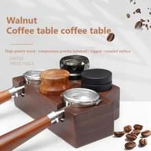 Es press o coffee machine с ручкой опорное сиденье из цельного