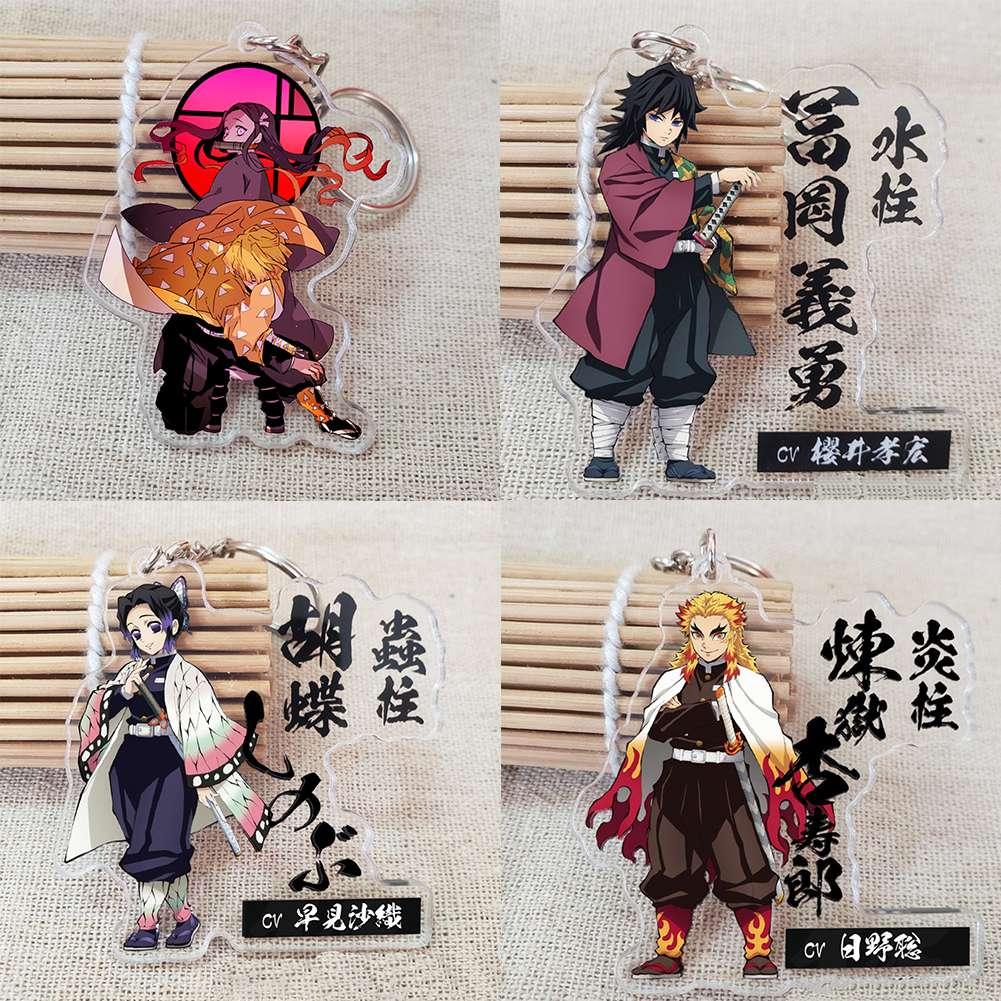 Llavero Anime Double-sided Demon Slayer: Kimetsu No Yaiba Acrylic Keychain Keyring Cosplay Anime