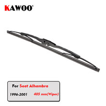 Kawoo щетка заднего стеклоочистителя автомобиля лезвия стеклоочистители