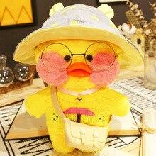 30 CM Hyaluronic Acid Yellow Duck Stuffed Animals Plush Toys Cute Cartoon Dress up Internet celebrity Plush Duck Doll Toys Gifts