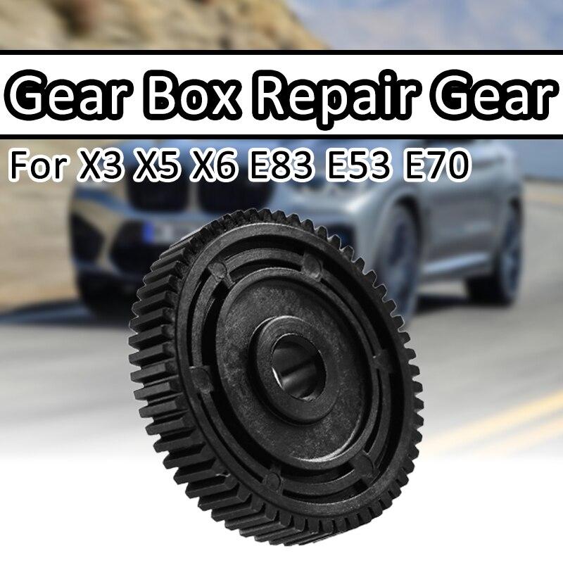 Auto Transfer Fall Motor Getriebe Antrieb Motor Reparatur Getriebe Servo Für BMW X3 X5 X6 E83 E53 E70 27107566296 8473227771