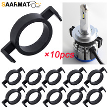 SAARMAT 10×H7 Lamp Base For Ford Mondeo Black Design Led Headlights Adapter Socket Connector For Peugeot Citroen 508 2008 3008