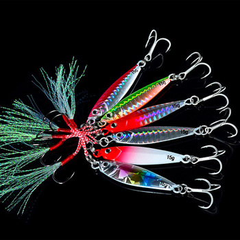 1PC 4.5CM Fishing Colorful Light Lures Metal Jig Spoon Winter Fishing Good For Fishing Octopus Jigging Lure Hard Ice Bait Shad