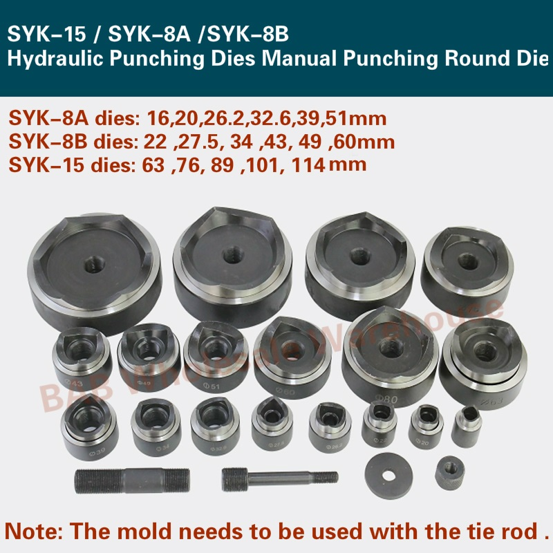 Hydraulic Punching Dies Manual Punching Round Die/Hydraulic Punch Driver/ Hydraulic Puncher Hole/ making Tools SYK-15/SYK-8A/8B