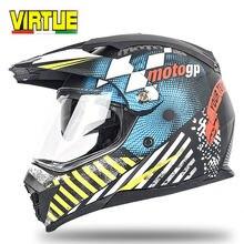 Двойное зеркало шлем беговые мужские и женские мотоциклетный