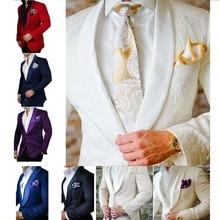 Строгий костюм; для жениха смокинги Для мужчин костюмы жаккардовая ткань для свадебные блейзеры шаль лацкан Двойка Женихи Для мужчин костюмы мужской костюм для выпускного вечера,(куртка+ штаны