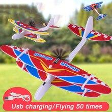 Carregamento usb crianças brinquedos mão jogando modelo avião espuma aeronaves educação precoce planador lutador aviões brinquedos para meninos crianças