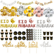 Eid Mubarak Banner Balloons Stickers Decor Ramadan Kareem Decoration Muslim Islamic Eid Mubarak Favors Festival Party Supplies