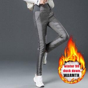 Image 4 - חורף למטה מכנסיים נשים גבוהה מותן אלסטיות כותנה דק לבן ברווז למטה מכנסי עיפרון לנשים נשי מכנסיים מזדמנים