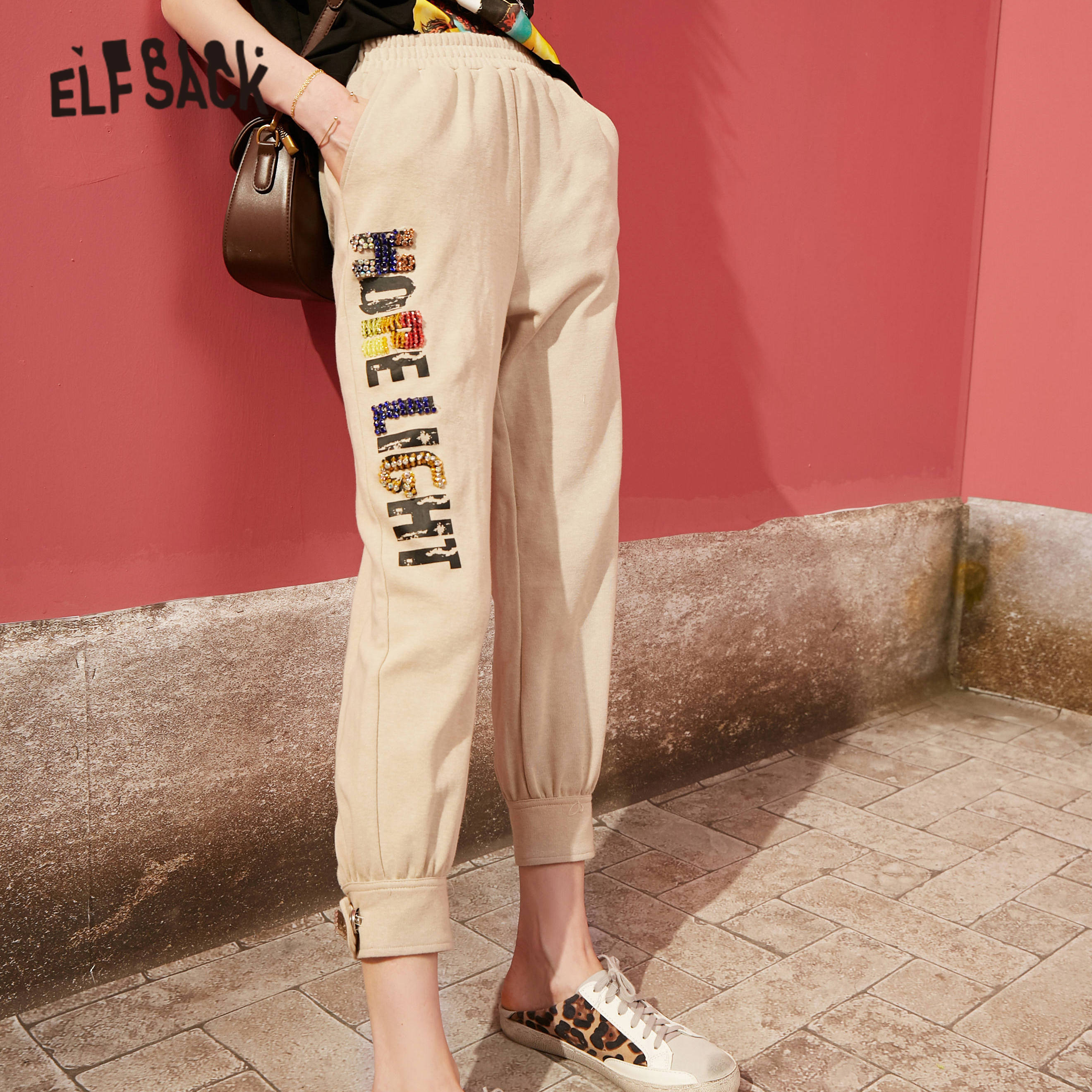 ELFSACK Khaki Solid Sequin Embroidery Casual Women Pants 2020 Spring New Rhinestone Elastic Waist Ladies Basic Daily Trouser
