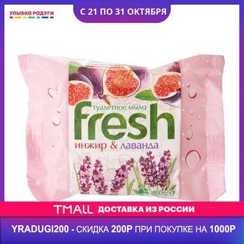 Soap Fresh 3074695 Улыбка радуги ulybka radugi r-ulybka smile rainbow косметика Beauty  Health Bath Shower liquid toilet cream