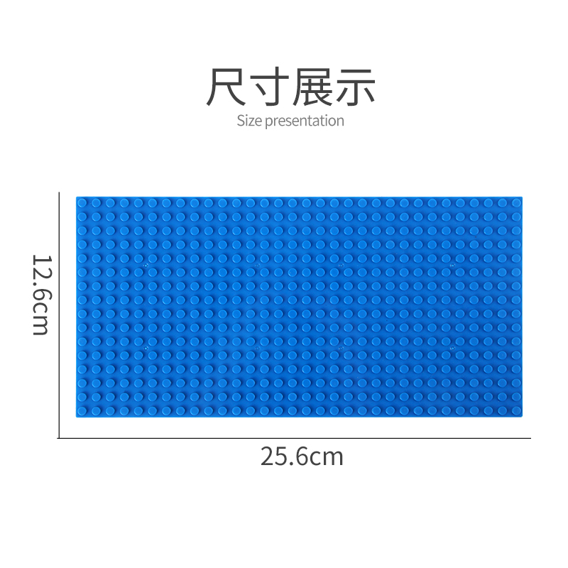 Image 4 - 16*32 Dots Classic Base Plates Compatible LegoINGlys Baseplates City Dimensions Building Blocks Construction Toys For Children