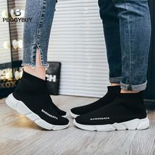 Fashion Sneakers Women Trainers Casual Slip On Socks Shoes S