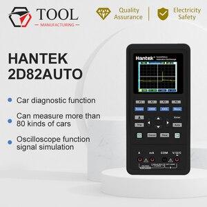 Image 2 - Handheld Oscilloscoop Hantek 2D82 Draagbare 4 In 1 Digitale Detector 80Mhz 2D82AUTO Signaal Bron Automotive Diagnostic 250msa/S
