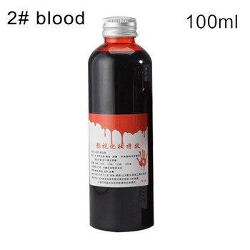 Имитация геля крови страшное маскарадное платье костюм для хэллоуивечерние Шутка Красный инструмент вампир игры Макияж реквизит супер реалистичный #40