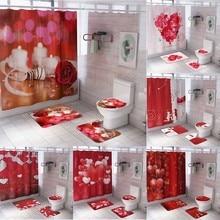 Valentine's Day Love Print Toilet Bathroom Mat And Shower Cu