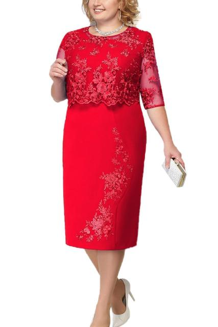 Lace Plus Size Mother Of The Bride Dresses 2019 Scoop Neck Hal Sleeve Patchwork Wedding Guest Party Gown 1