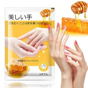 EFERO Honey Exfoliating Spa Hand Gloves Whitening Anti-Aging Hand Mask Cream Anti Dry Nourishing Moisturizing Hand Mask Gloves