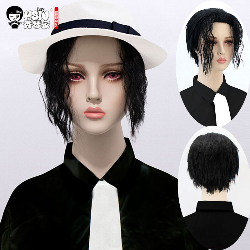 HSIU Kibutsuji Muzan Anime Cosplay Wig Demon Slayer: Kimetsu No Yaiba Costumes Halloween Men Black Short Curly Synthetic Hair.