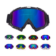 цена на Cross-country Goggles Ski Goggles Goggles Helmet Riding Outdoor Goggles Motorcycle Equipment Goggles