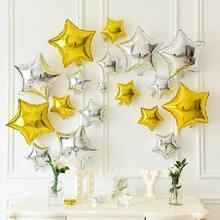 18pcs/lot 18inch 10inch 5inch Star Balloon Set Gold Silver Pentagram Foil Balloons Wedding Birthday Party Backgound Decor Globos
