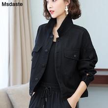 Куртка-бомбер женская джинсовая, Повседневная Свободная короткая Базовая хлопковая верхняя одежда с отложным воротником, пиджак из денима