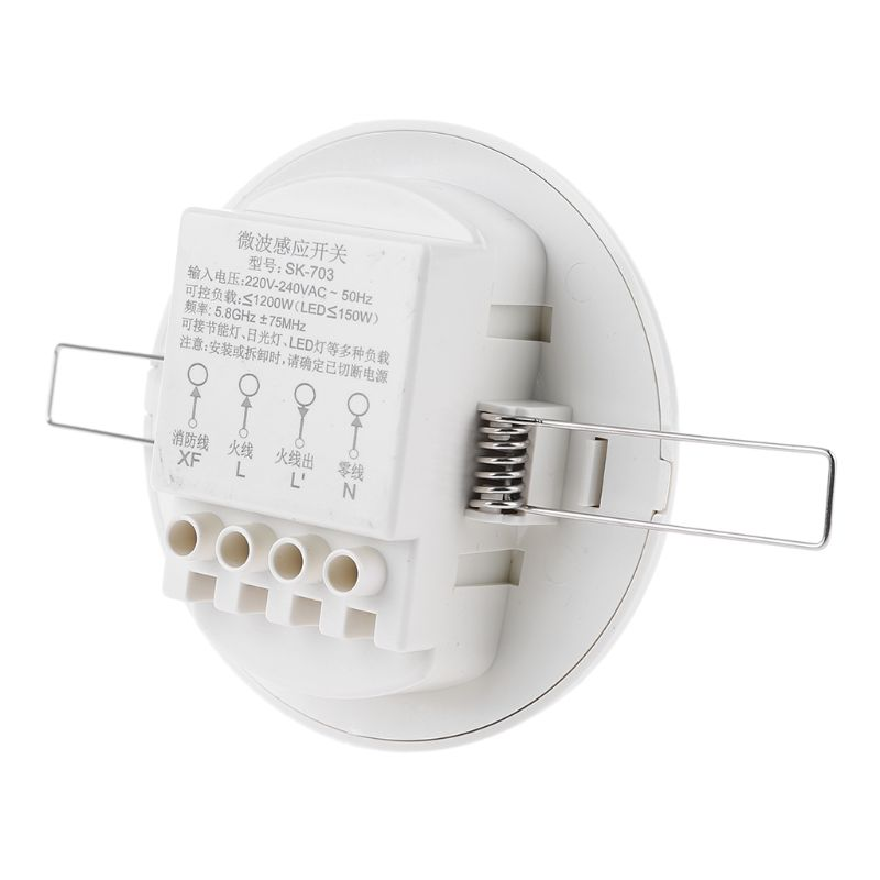 360° Microwave Radar Sensor Embedded Motion Detector Ceiling Light Switch 220V 35ED